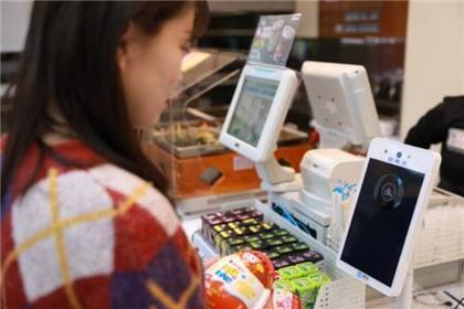 """信用卡""""逾期一天""""就会上""""征信系统""""吗?"""