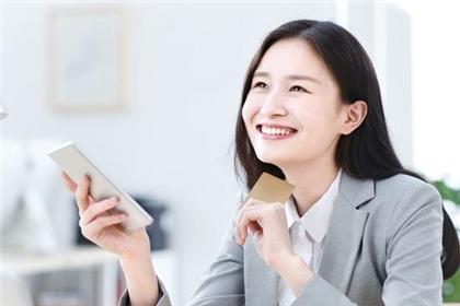 信用卡额度与性别有关吗?究竟男性额度更高还是女性更高?