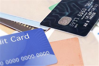 信用卡逾期金额半年达800亿,上亿年轻人正被它摧毁