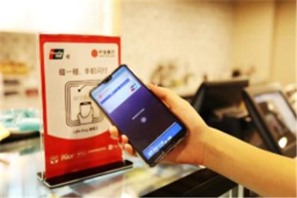 """从""""跑马圈地""""到""""盘整巩固""""数字化将成信用卡业务新方向"""