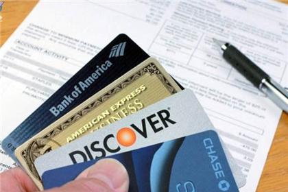 信用卡使用5大致命操作你中枪了吗?