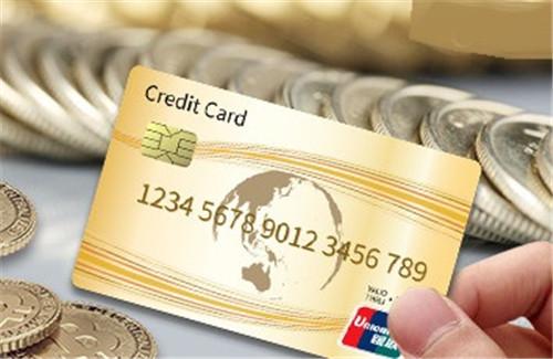 信用卡授信总额17.37万亿元后向上的力来自哪里?