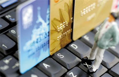 兴业银行信用卡发布了关于计积分方面的规则调整