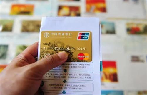 你真的会用信用卡吗?正确使用信用卡的八大法则!