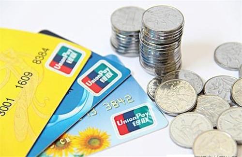 """信用卡""""警钟""""敲响,多家银行""""出手""""开启""""降额、封卡""""风暴"""