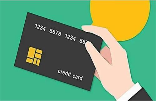信用卡有哪些免年费技巧?