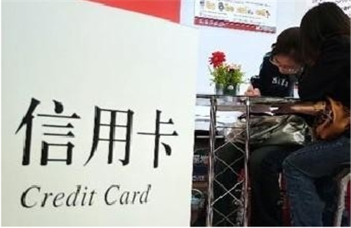 信用卡额度骤降?这些用卡行为记得注意