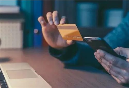 5个愚蠢用卡习惯,迟早损害你的信用卡