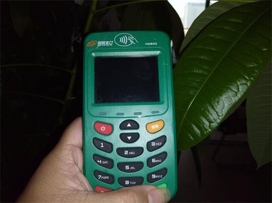 没信用卡可以注册刷新支付POS机吗?