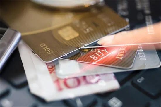 你的信用卡还款被自动分期了吗?