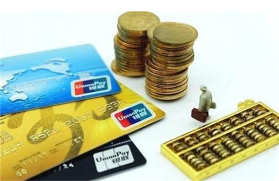 日本8月信用卡消费指数下降7.9%